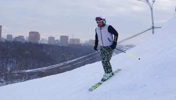 Состязания по горным лыжам пройдут в Подольске 16 февраля