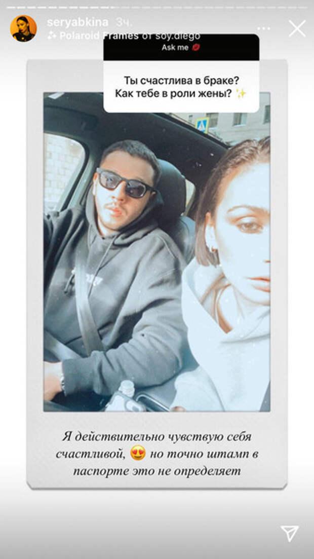 «Чувствую себя счастливой, но не от штампа в паспорте»: замужняя Ольга Серябкина вышла на связь с поклонниками
