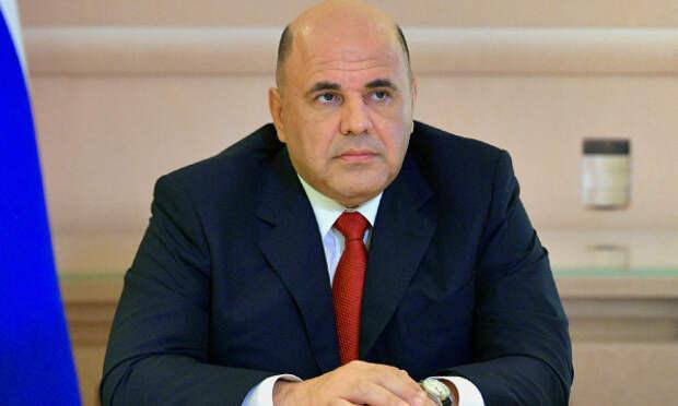 Мишустин сделал ход конем: ПФ РФ ожидает реформа