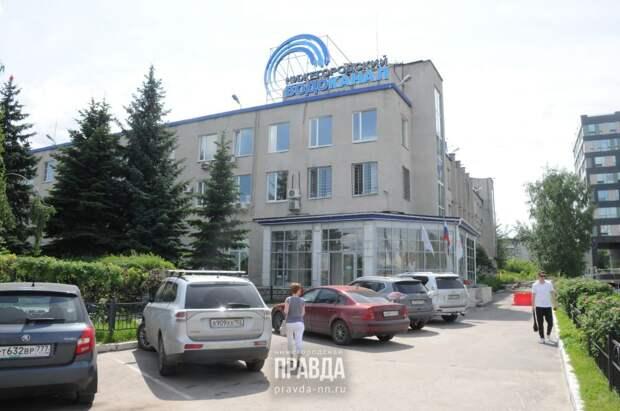 Нижегородский водоканал ищет сотрудников в Центр по работе с абонентами