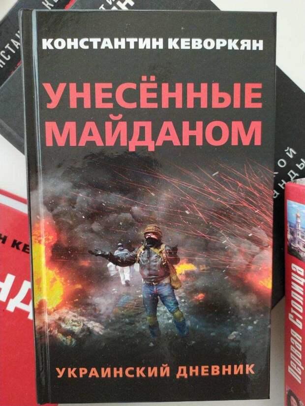«Унесенные майданом». К войне с Россией готовят сотни тысяч украинских фанатиков