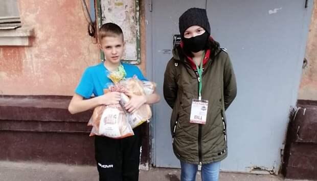 Волонтеры оказали помощь 16 жителям Подольска за сутки