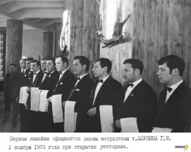 Советская пельменная из середины 1970-х