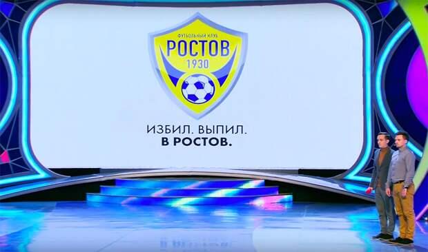 «Приглашаем всех оступившихся». ВКВН высмеяли подписание «Ростовом» Мамаева иЕременко