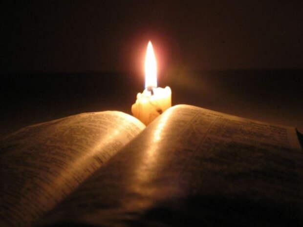 Признаки проклятия: как его распознать и снять...