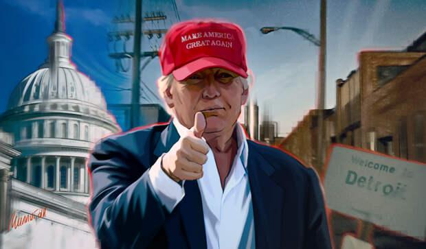 Александра Филиппенко: Партия Трампа – вполне реальное политическое будущее США