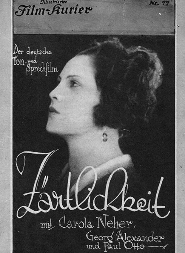 Трагическая судьба немецкой актрисы Каролы Неер