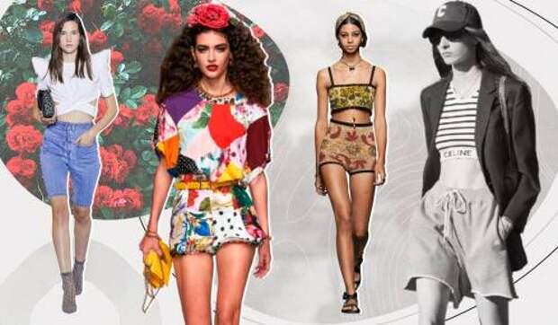 Модные шорты лета 2021: строгие миди, дерзкий деним и другие тренды сезона