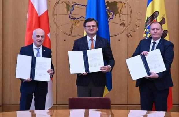 «Ассоциированное трио»: Украина, Грузия и Молдова подписали меморандум