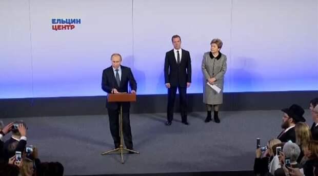 Путин, Медведев и вдова Ельцина Наина на открытии Ельцин-центра в Екатеринбурге 2015 год (иллюстрация: стоп кадр видео)