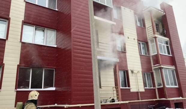 Напожаре вмногоквартирном доме вОренбурге погибли три человека