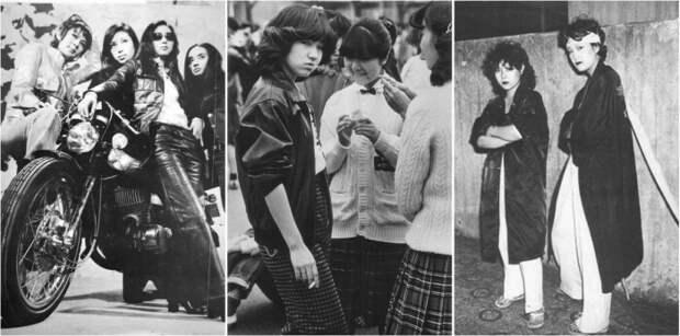 Откуда взялись женские банды «сукэбан», и Почему их все боялись все японцы