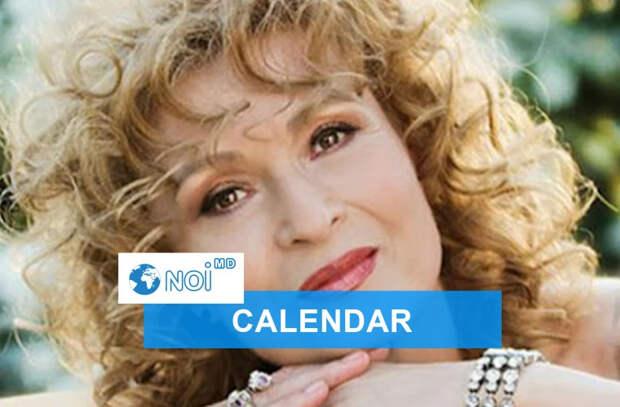 24 сентября 2021 года - какой сегодня праздник, события, именинники