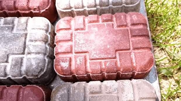 Цветная тротуарная плитка без переплат