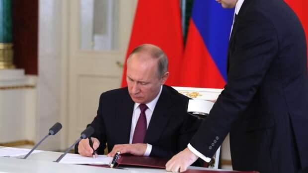Президент России утвердил меры противодействия недружественным странам