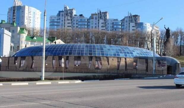 Приходящий вупадок легендарный белгородский клуб пытаются продать за130млн рублей