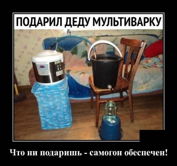 Приходит новый русский в туристическое бюро..