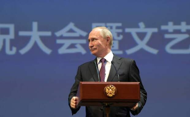 «Давить на обоих»: читатели The Washington Post о противодействии РФ и КНР