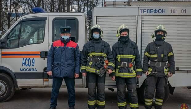 Спасатели из Северного Тушина стали номинантами фестиваля «Созвездие мужества»