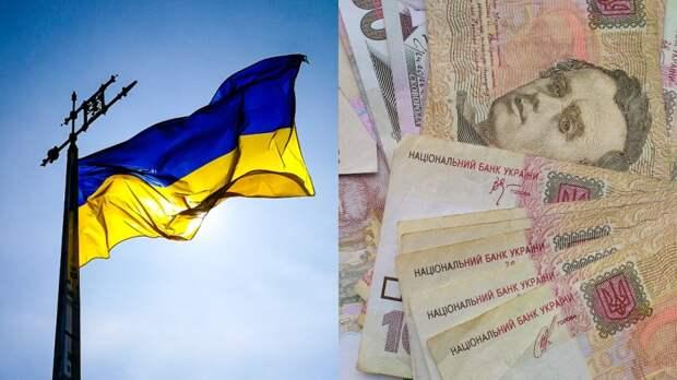 На Украине сообщили об угрозе невыплаты пенсий уже в июне