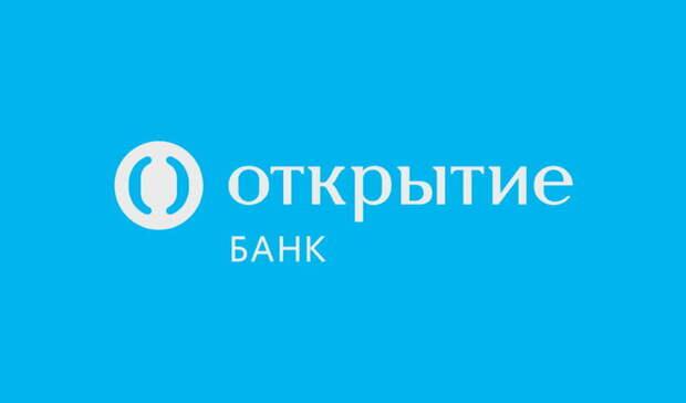 Банк «Открытие»: на Кубке мира по гребле разыграны 6 олимпийских лицензий