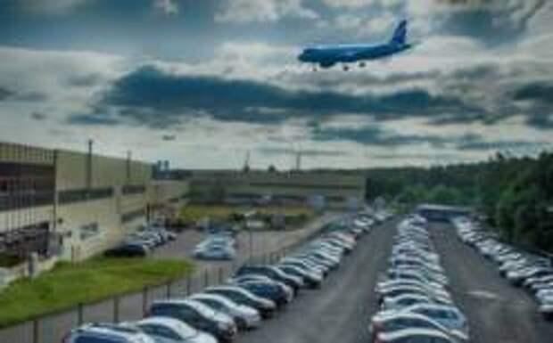 ТОП Самых дорогих парковок в аэропортах России