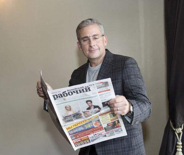Еще 6 голливудских звёзд, которые читают газету «Копейский рабочий»