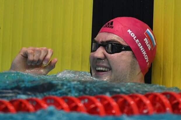 Пловец Колесников побил мировой рекорд на дистанции 50 метров на спине