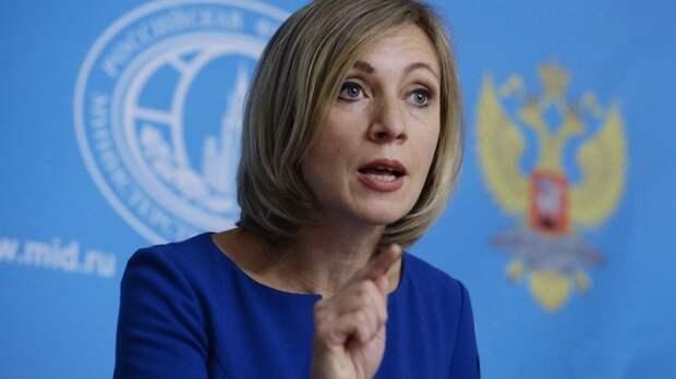 Захарова ответила на высылку 18 российских дипломатов из Чехии