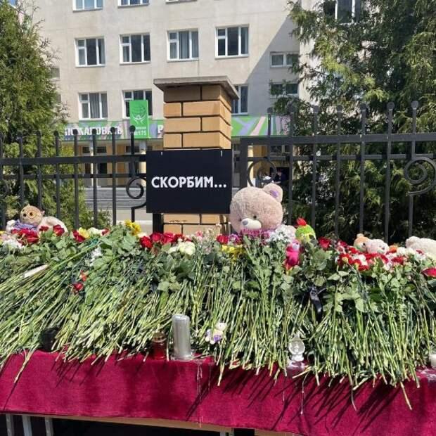 Манукяна, отправившегося в Казань на прощание с погибшими школьниками, обвинили в хайпе