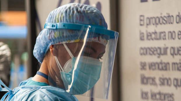 За сутки в Колумбии зафиксировали более 16 тысяч случаев COVID-19