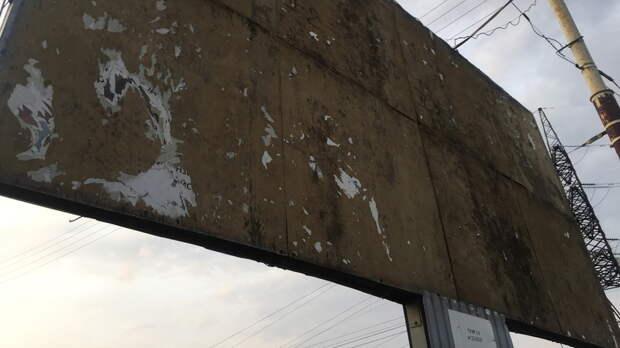 Почти 1тыс рекламных конструкций снесли вТаганроге