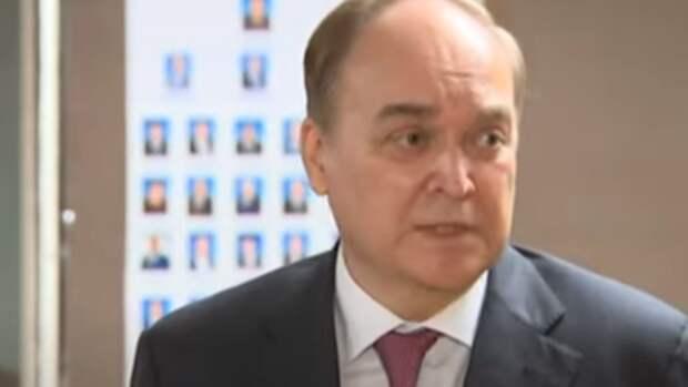 Антонов ответил на заявление Прайса об ограничениях Москвы в работе посольств
