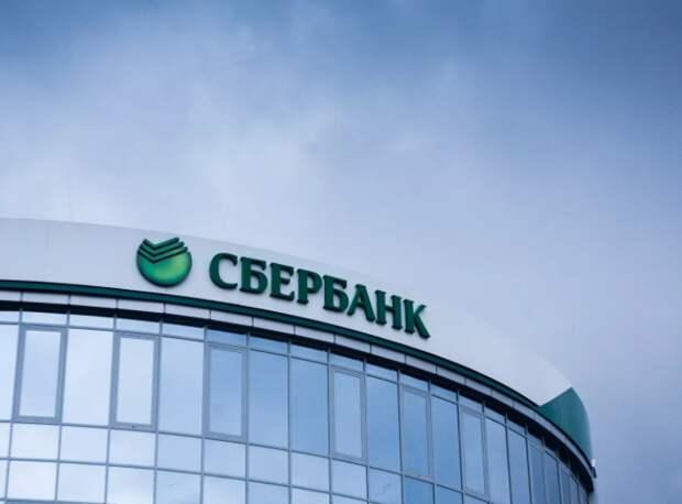 """Чистая прибыль """"Сбера"""" по РСБУ за 7 месяцев увеличилась в 1,8 раза - до 721,6 млрд рублей"""