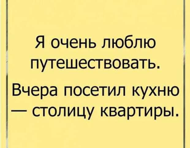 +7° в Москве 7-го ноября и +7° в Москве 7-го июля… Это не потепление, а извращение