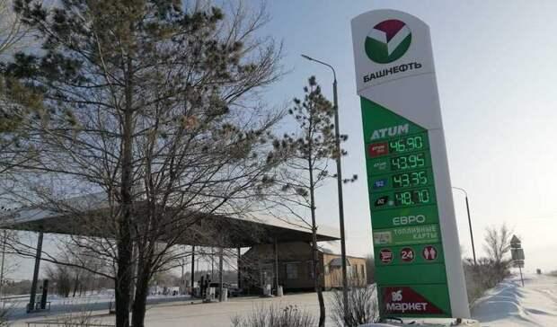 """Сеть АЗС """"Башнефть"""" в Оренбуржье вновь подняла цены на бензин"""