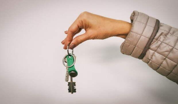 В Илекском районе сироты получили ключи от новых квартир
