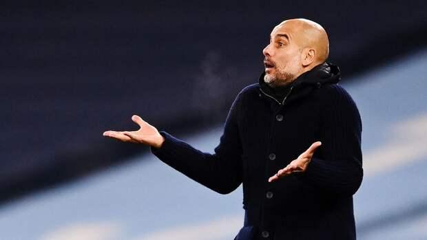 Гвардиола назвал заслуженной победу «Лидса» над «Манчестер Сити»