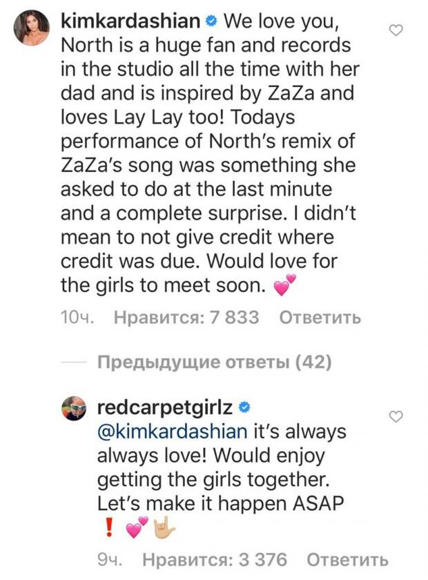 Шестилетняя дочка Ким Кардашьян и Канье Уэста зачитала рэп, а её обвинили в плагиате
