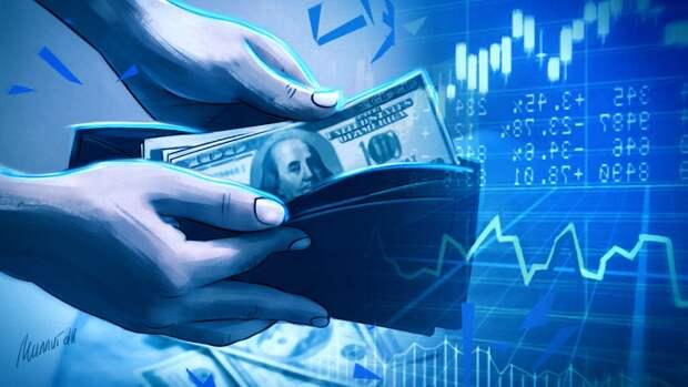Центробанк РФ понизил официальный курс доллара на 18 мая