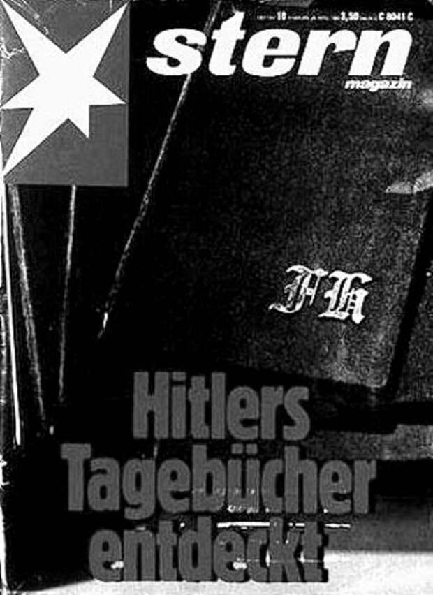 Обложка того самого журнала Stern. /Фото: izbrannoe.com