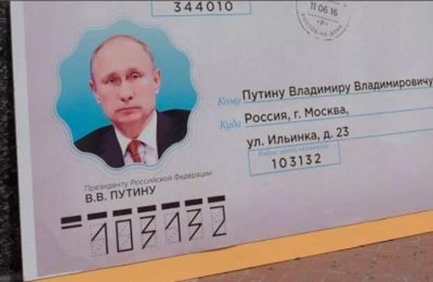 Пишите письма: группа российских экономистов потребовала у Кремля политических реформ