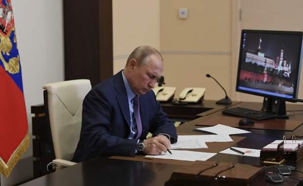 Путин поручил найти сорвавших строительство КОС «Южные» мошенников