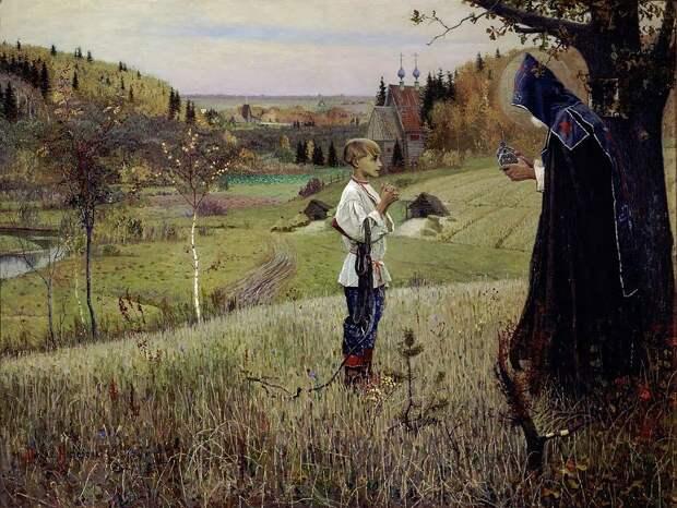 Михаил Нестеров «Видение отроку Варфоломею» 1889–1890Хранится в Государственной Третьяковской галерее в Москве.