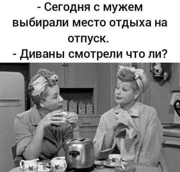 Встречаются друзья: - Сёма, ты знаешь, я развожусь с женой...