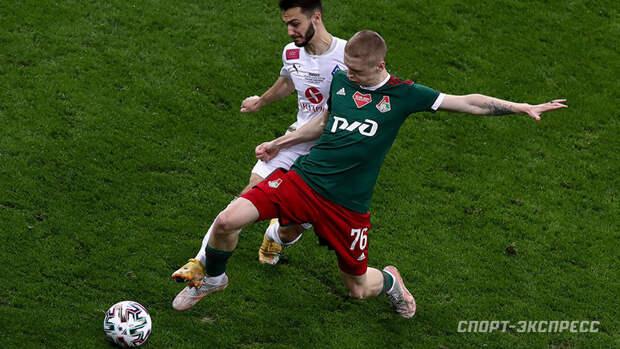 Максим Мухин точно уйдет из «Локомотива»