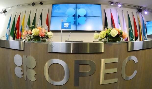 Эр-Рияд: нефтепроизводители вне ОПЕК+ должны участвовать встабилизации рынка