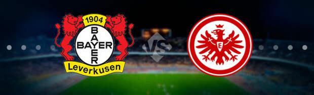 Байер - Айнтрахт Франкфурт: Прогноз на матч 24.04.2021