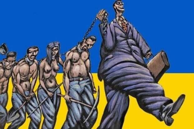 Павел Рудяков: На Украине сложилась неоколониальная псевдодемократия