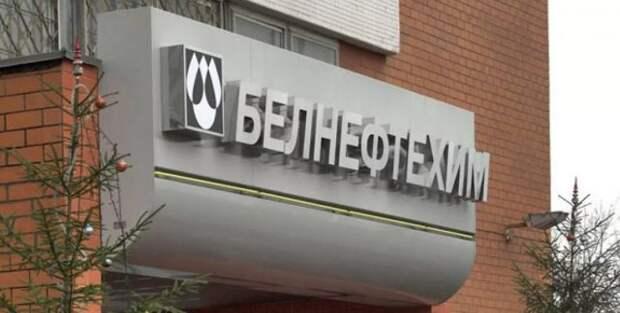 """Минск потребует у РФ компенсацию за """"хлорированную"""" нефть"""